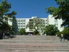 Facultad de Medicina, Universidad El Salvador (El Salvador)